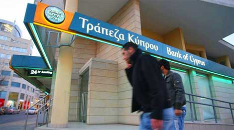 Bank of Cyprus asset disposal