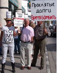 cyprus-bank-protest200