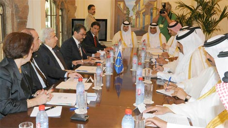Meeting between the official delegation of the emirate of Qatar and representatives of the Republic of Cyprus