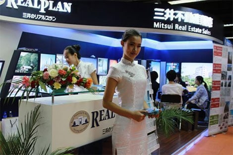 Chinese investor property exhibition Beijing