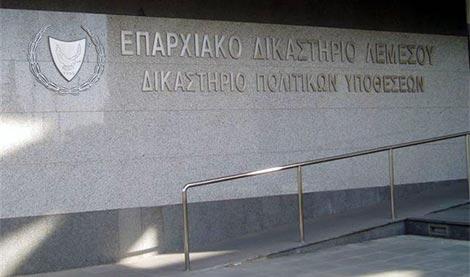 Limassol District Court Cyprus