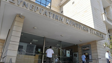 Cyprus cooperative bank to offer discount to defaulting borrowers