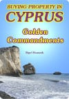 Buying Property in Cyprus - Free Guide